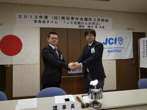新入会員式の様子です。永田賢治君入会おめでとう。