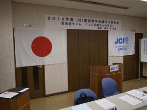 朝来市商工会山東支所にて例会を開催しました。