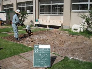 土壌改良状況