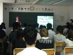 昨年7月国際理解授業(JICAさん主催)