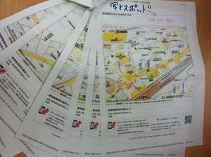 写真撮影スポットマップ