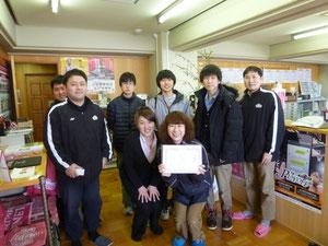 感謝状を持参しました。秋田プロバスケットボールクラブ株式会社の皆さん、本当に有難うございました。
