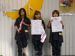 Soul Jack(YUI、MIYU、HARUKI)