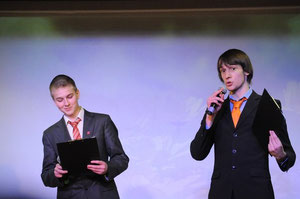 Даня Сударушкин и Илья Ларин