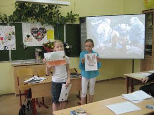 Конкурс иллюстраций. Аня Чемерега и Катя Юдаева.