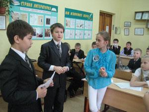 Игорь Филиппов, Миша Ашихмин, Катя Юдаева