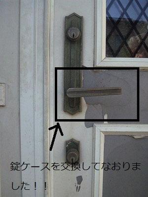 玄関のドアレバー交換修理後