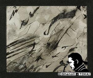 Malerei  von Shenoll Tokaj, Bild, Unikat Black Pearl, Copyright Shenoll Tokaj 2020