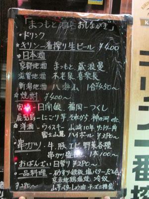 いろいろあるよ〜!日本酒も、洋酒も!