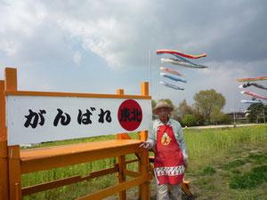 作成者の喜多嶋豊次さんと展望台