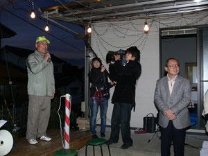 開催のあいさつ 金谷実行委員長