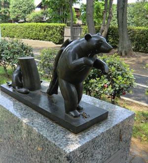 休憩所に設置されていたユーモラスなクマのブロンズ像