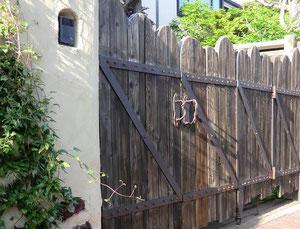 門(むさしの)