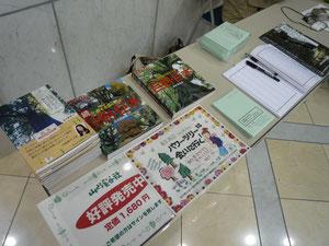 売上の一部を東日本大震災の義捐金として寄付させていただきます