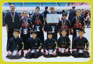 H23 全日本少年少女武道錬成大会