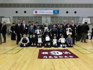 H23 保土ヶ谷区民剣道大会