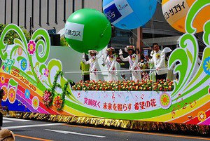 FFクイーンパレード