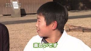 子供たちも藤岡さんに好感を持った様子
