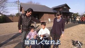 子供たちに大変優しい藤岡さん