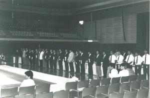 第一回中部日本空手道選手権大会開会式の模様