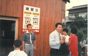 元大見県会議員(写真中央手前)から建物を借り受け闘真会館総本部として歴史が始まった。