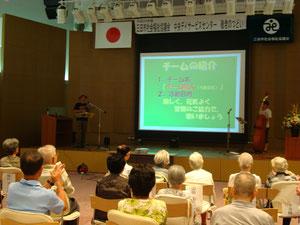 2010.9.6中央ダイサービス15周年記念