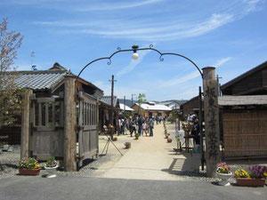 バルトの庭の入口 (板東俘虜収容所の門を再現)