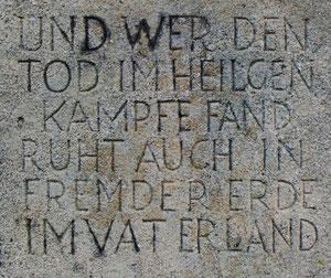Deutscher Soldatenfriedhof Montmedy