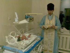 Крещение ребенка в роддоме