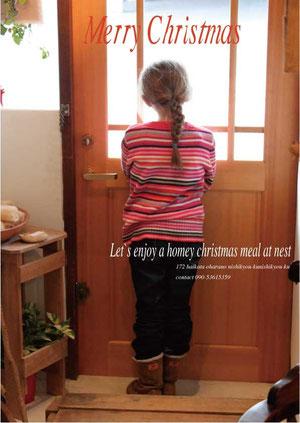 2010年miyabi ceramics の器&Josian Kellerさんのクリスマスごはん