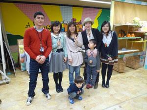 Broadcasting TV Iwate
