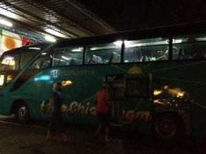 私たちのバス。