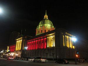 夜のシティホール