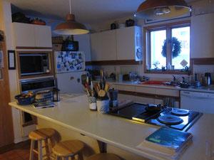広いキッチン。こんなキッチンが欲しい。