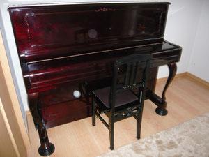 眠っていたピアノが蘇ります!!
