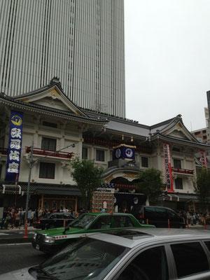 NEW歌舞伎座の近くでした。