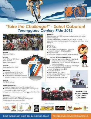 Terengganu Century Ride 2012