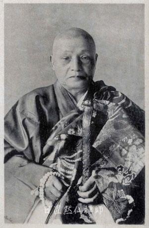 永平黙仙禅師・廣業寺絵葉書 (東川寺所蔵)