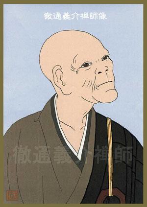 徹通義介禅師像 (写作成・東川寺)
