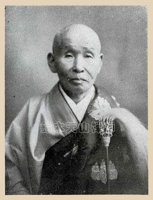 永平六十九世・鈴木天山禅師(觀音經講話より)
