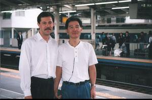 К.Задорожников (Юн Дью) с М.Сайонжи. Токио,1996