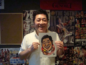 斎藤文彦氏(ボーイズはボーイズ1000回記念)
