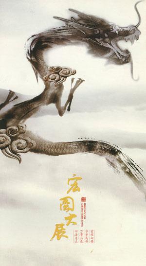 Jifeng 26