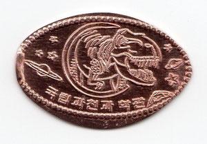 Korea - motief 3