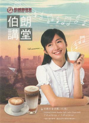 Wei Yi 08