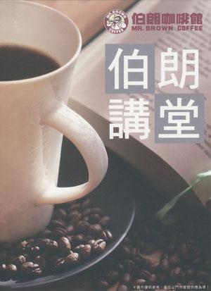 Wei Yi 07