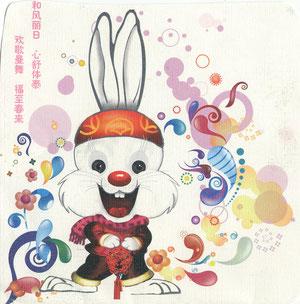 Chen Qi 05