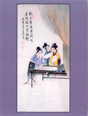 Xuling 05