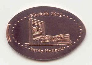 Floriade 2012 - motief 2