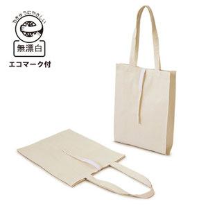 コットンレジ袋(Mサイズ)